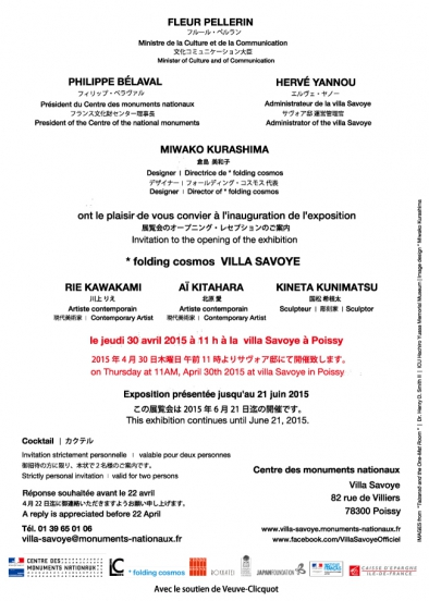 Invitation-front